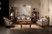 solid wood carving classic living room furniture/sofa wood carving living room furniture/living room sofa YG1054