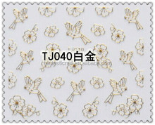 Hot Design New Girl White Gold Color 3D Nail Sticker Flower Pattern Nail Sticker