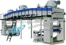 Dry Method glue High speed Laminating Machine