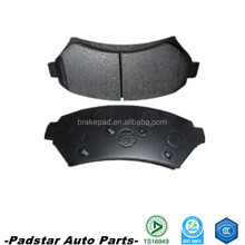 spare parts from China of light truck brake pad formulation is wear-resisting and semi-metallic brake pads