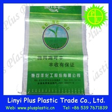 raw material laminated woven chemical fertilizer bag