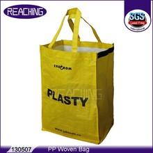 PP woven bag manufacturer, PP woven shopping bag printing, China pp woven bag shop online