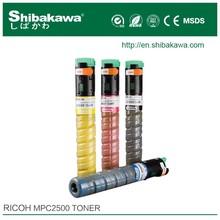 ricoh color toner cartridge MCP2550 compatible copier toner powder used for MPC2030/2050/2550 copier with chip