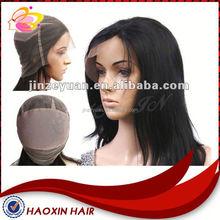 Unique Brazilian Hair Front Lace Wig