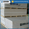 Factory sale fashionable 650 calcium silicate insulation board reasonable price