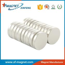 Motor Magnets, NdFeB Disc nickel Magnets for Motors, Permanent Magnet Brushless Motor Magnets