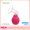 Breast suction pump mama gentle skin care products