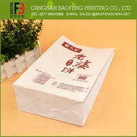 China Manufacturer Best Selling Greaseproof Paper Bag For Food