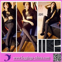 2015(BL3607) Best Selling Style Sample Pantyhose Free