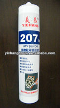 china supplier factory direct sale 207 RTV silicone sealant