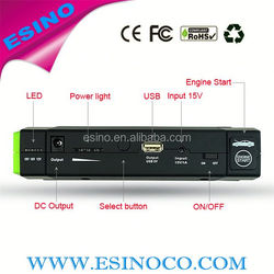 car battery charges, multi-function car battery