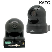 Digital Wireless Conference Zoo Video Provision Camera Conference System