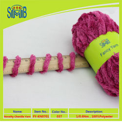 yarn factory new product colorful chenille yarn for hot sale made in China