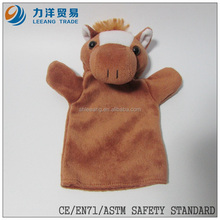 Plush hand puppets(horse), Customised toys,CE/ASTM safety stardard