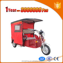 48V 800W super power electric 3 wheeler with durable motor