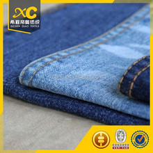 malaysia low cost of denim fabrics for jeans