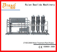 BLD-2T/H Automatic Water Treatment Reverse Osmosis Device