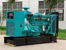 Remote Start Synchronizing control Diesel Power Generator 25 KVA with Cummins Engine