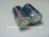c size r14 battery 1.5v alkaline battery c 1.5V Am2 1.5v battery