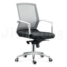 ที่ยอดเยี่ยมที่ทันสมัยมีคุณภาพสะดวกสบายเก้าอี้เหมาะกับการทำงานขนาดเล็ก, เฟอร์นิเจอร์เก้าอี้สำนักงาน