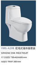 Cheap Siphonic toilet bowl,china ceramic sanitaryware