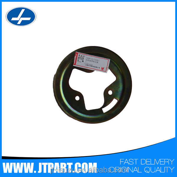 Camshaft pulley1006101TARB1 (2).jpg