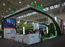 AVG high grade international artificial grass manufacturer