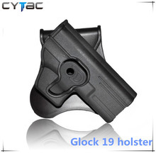 L coldre policial equipamentos personalizados Belt militar Holster glock series Holster de cytac