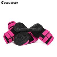 Cute New Neoprene pet dog rainy boots shoes waterproof
