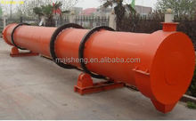 hot sale excellent performance sawdust rotary dryer for biofuel wood pellets manufactory