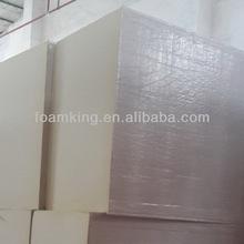 High Density Polyurethane Foam Block