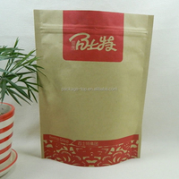 Custom large leaf Chinese culture puer teas paper bag