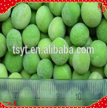 No Pesticide Residue IQF Frozen Green Peas From 2015 New Crop of China