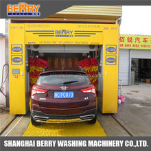 Lower price product carwash machines car wash station automatic car wash suppliers