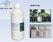 kingfix s804 acetic cure acetoxy silicone sealant for plastic/silicone glue