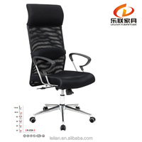 Ergonomic Mesh Office Chair Executive wholesale plastic chairs K-03A