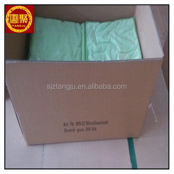 package .jpg