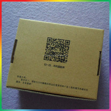 express brown paper packaging box