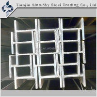 mild steel s275jr i beam price