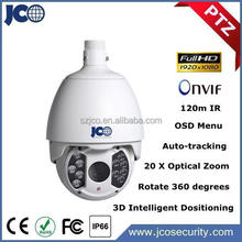 H.264 2.0MP PTZ ip cctv camera system ,cctv camera in dubai
