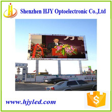 P16 full color advertising outdoor monitor led display