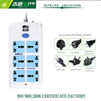 6 way pdu socket,6 outlet power strip with individual switch,250 amp industrial socket