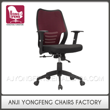 Promotional Top Quality High Density Sponge Office Chair Executive