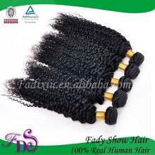 Top quality virgin natural color jerry curly micro thin weft hair extension