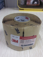 3M scotch 2228/rubber mastic tape/waterproof and suit for 1000volt