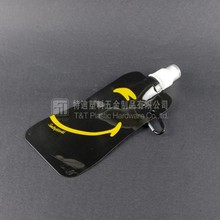 drinking water bag/foldable water bottle/bottle cooler bag