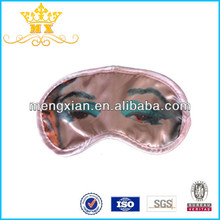 Hot Sale and Cheap Healthy Comfortable Sleep Eye Mask with Good Quality