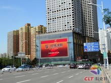 outdoor led display price video