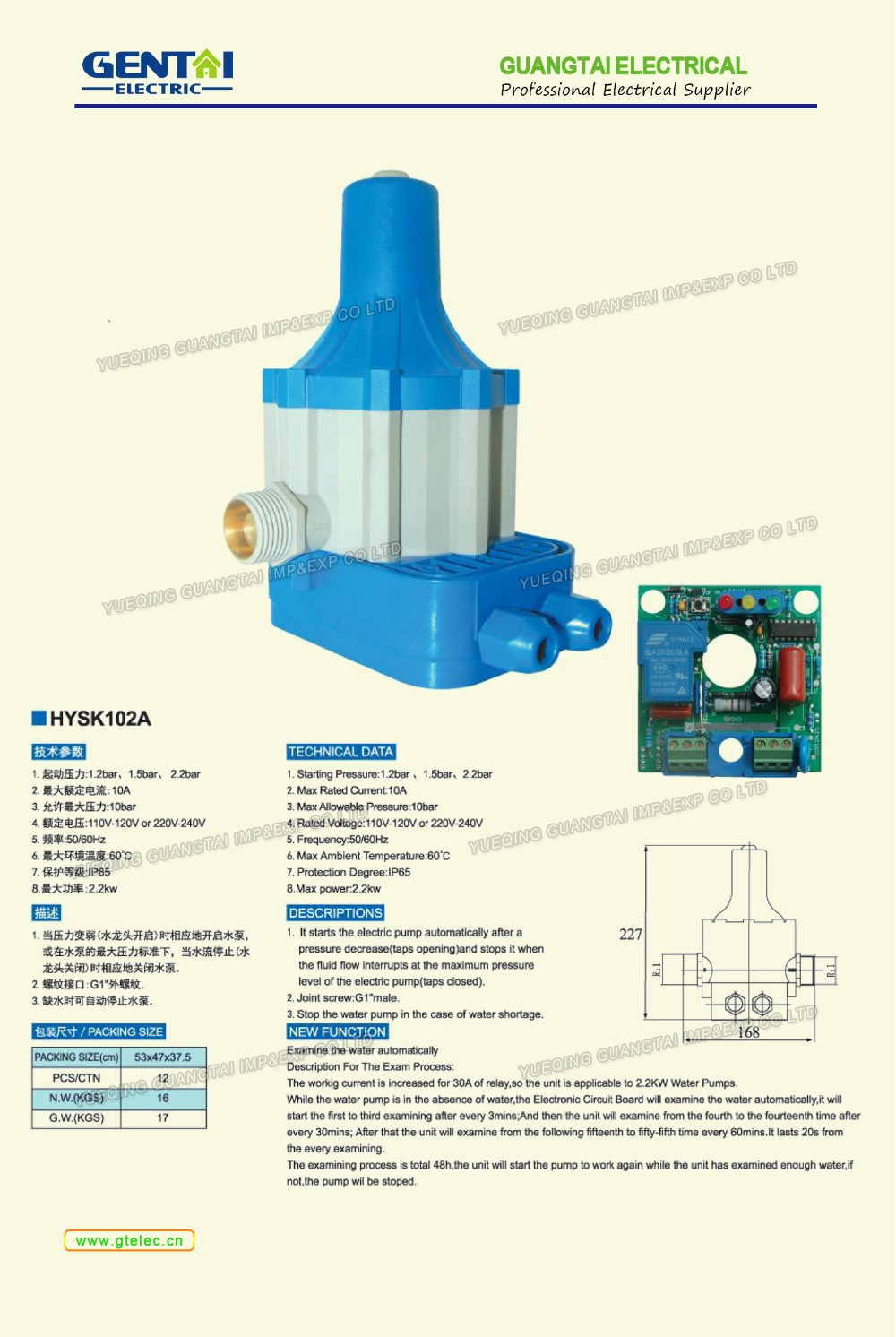 Hot Sales Adjusting Water Pump Pressure Switch - Buy Hot Sales ...