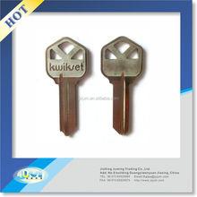LUCKY key blank